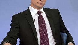 Europe Intro -Vladimir_Putin_12018